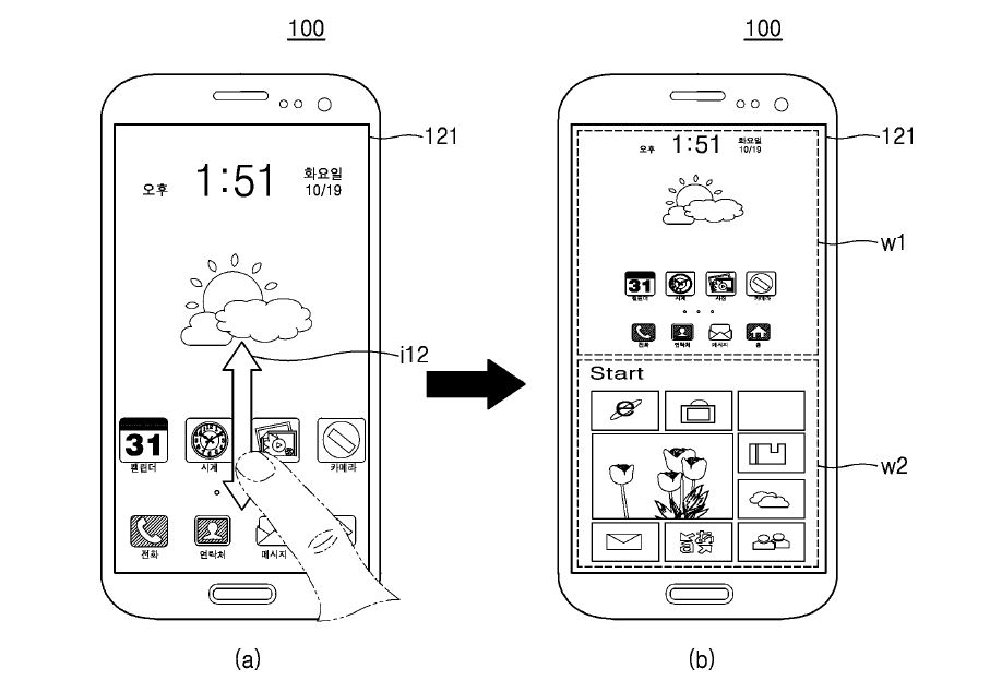 samsung-dual-boot-ux-patent-2 (1)